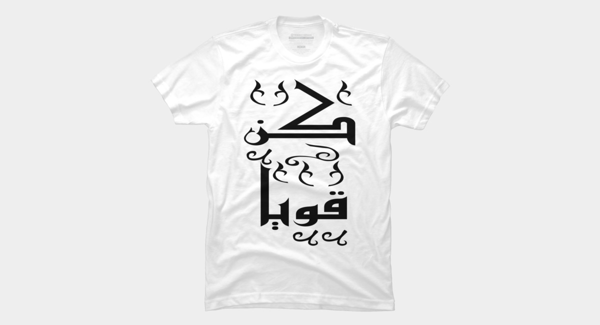 Be Strong In Arabic Writing T Shirt By Homeofstyles Design By Humans